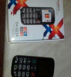Телефон новый, 800руб
