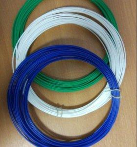 Набор пластика для 3D ручек UNID ABS-20