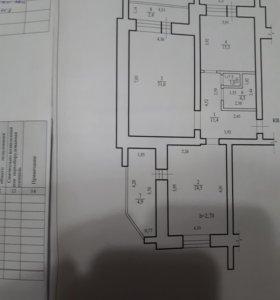 Квартира, 2 комнаты, 97.6 м²