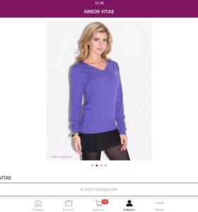 Новый свитер 56-58 размера.