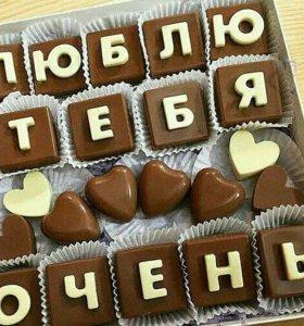 Шоколад на заказ