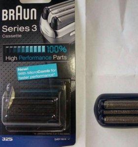 Насадка для электробритвы Braun .