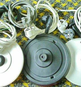 Шнуры подставки электрочайников чайников