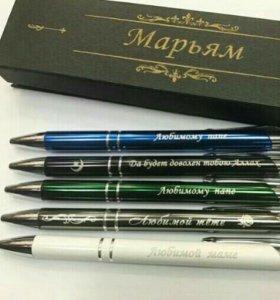именные ручки