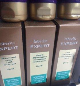 Набор средств для очищения кожи