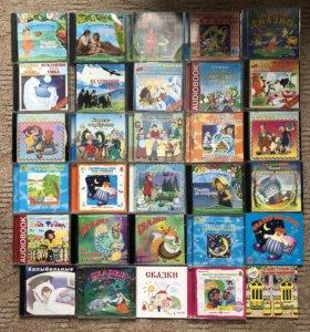 CD диски со сказками для маленьких