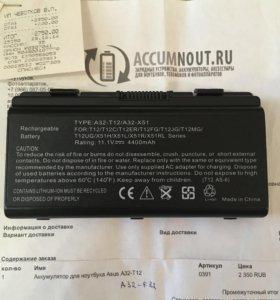 Батарея на Asus