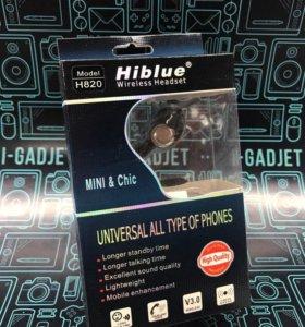 Bluetooth гарнитура H820