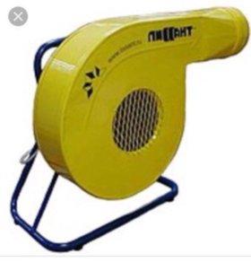 Вентилятор для батута Лиссант 1,5кВт