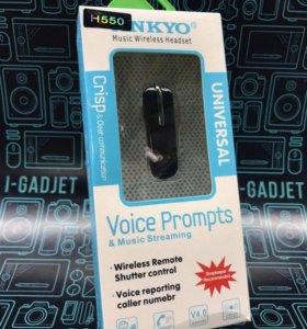 Bluetooth гарнитура H550