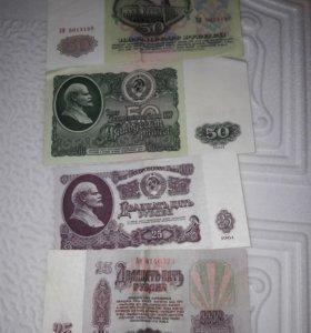 Деньги 1961г.