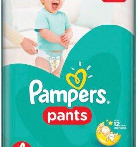 Трусики-подгузники Pampers Pants 4(52 шт)