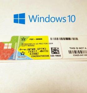 Windows 10 Pro FQC-08909
