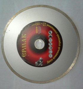 Алмазный диск новый