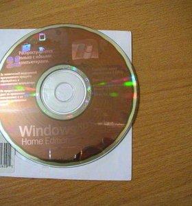 Продам диск windows лицензионный