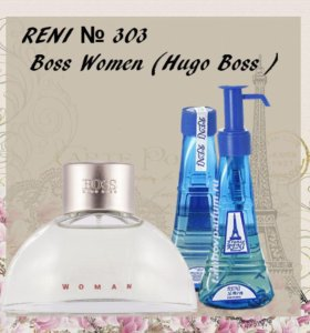 Версия аромата Woman Boss (Hugo Boss)