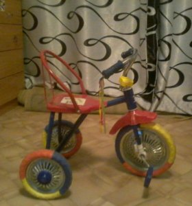 Велосипед трёх колёсный