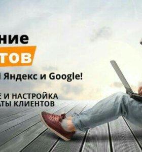 Сайт интернет магазин