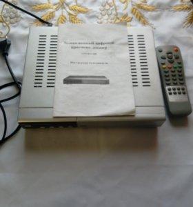Декодер= цифровой приемник  CDVBT 1300