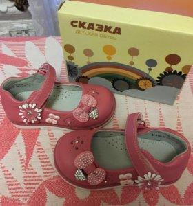 Абсолютно новые туфельки для девочки