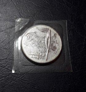 Монета Сочи 2014. 25 рублей.