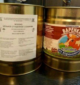 Сгущенка 3,8 кг. Гост Кореновск