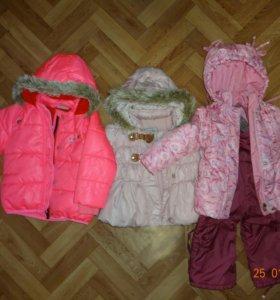 Продам 2 курточки и комплект