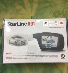 Старлайн А 91
