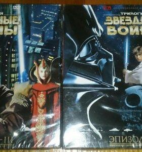 Звездные войны.Коллекционное издание