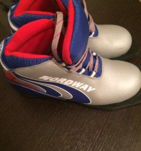 Лыжные ботинки р. 35