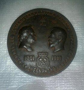 Антиквариат медаль