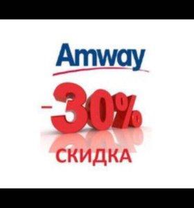 Продукция Амвей Amway