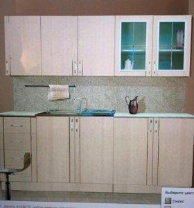 Кухонный гарнитур Диана 4 новый в упаковке.
