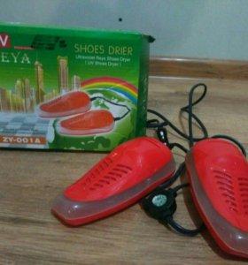 Сушилка для обуви новая