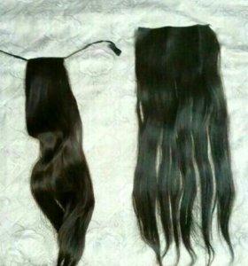 Искуственные накладные волосы