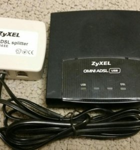 Модем zyxel Omni adsl USB EE сплиттер в комплекте