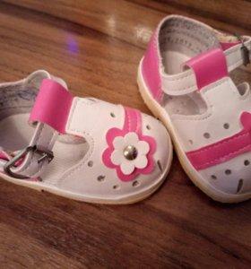 Ботинки на первый шаг