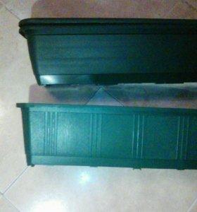 Балконный ящик 80см