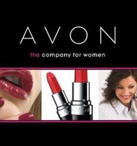 Продукция Avon
