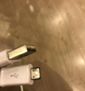 Шнур , мини isn't USB