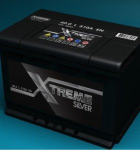 Аккумулятор X-Treme Silver