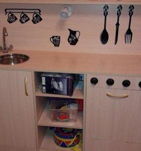 Детская кухня