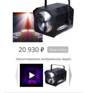 Светодиодный LED-777 для клуба,дискотеки
