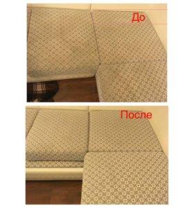 Чистка ковров и мебели на дому