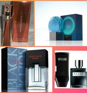 Мужской парфюм скидка 30%