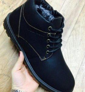 Новые зимние ботинки в наличии