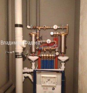 Водоотведение,отопление,канализация