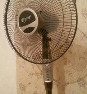 Вентилятор.