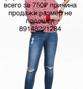 Продаю новые джинсы фирмы h&m