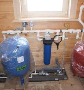 Отопление/Сантехник/Водоснабжение/Канализация